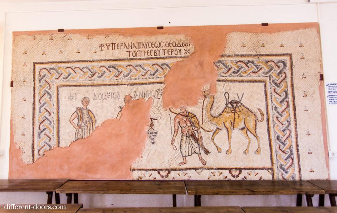 Mount Nebo Altar