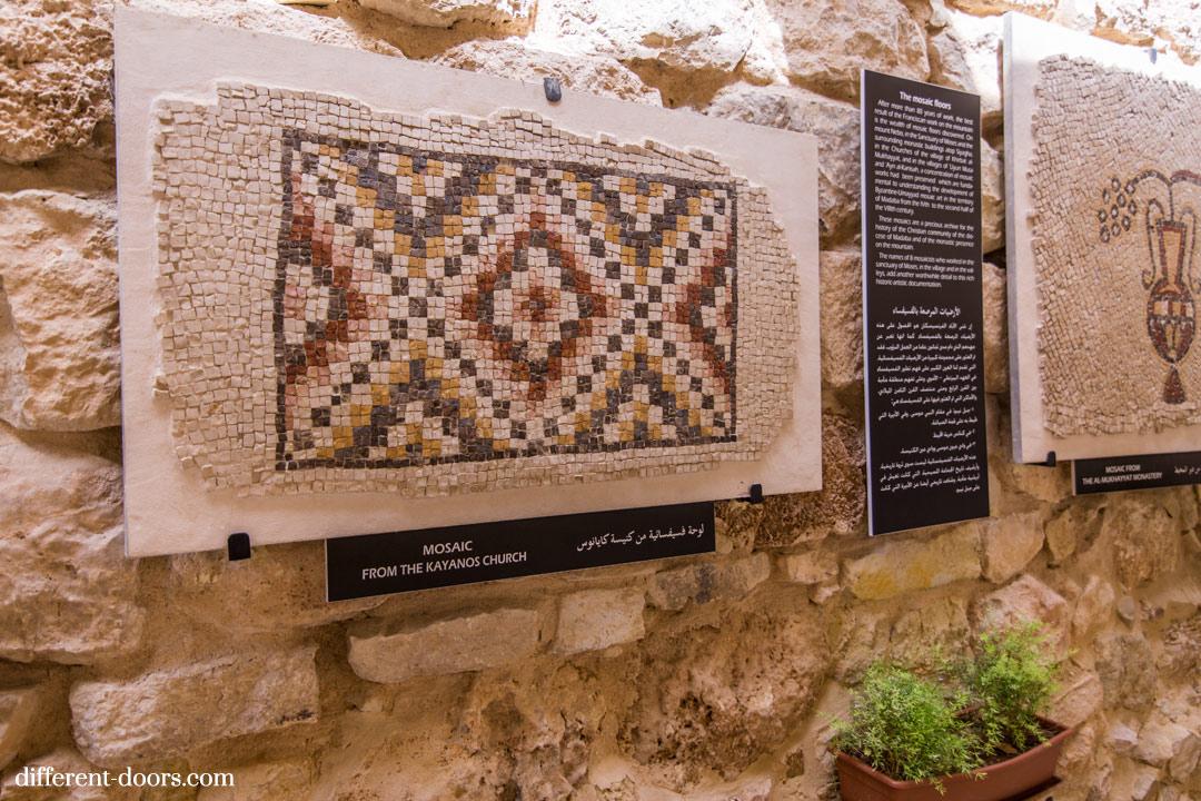 Mount Nebo Exhibit
